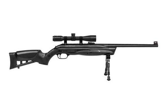 ASG TAC Repeat CO2 Air Rifle .177 2