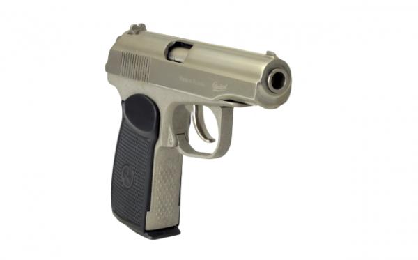 Baikal Makarov MP-654K CO2 Pistol Nickel 3