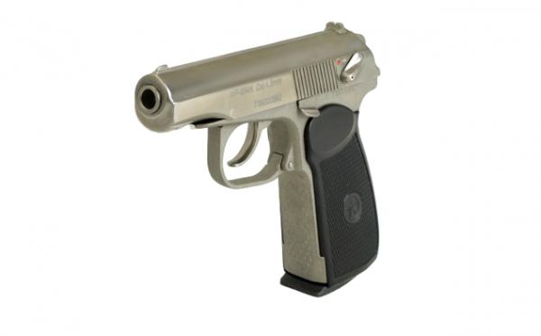 Baikal Makarov MP-654K CO2 Pistol Nickel 2